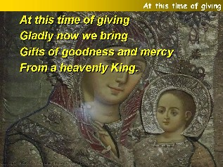 At this time of giving